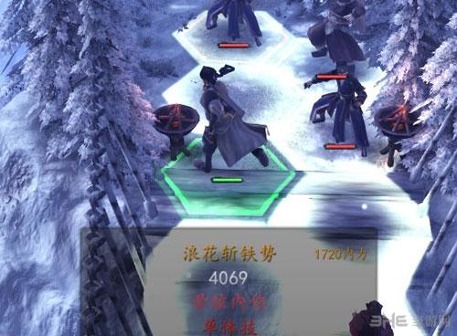侠客风云传前传龙墨浪花斩铁式截图1