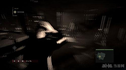 黑手党3游戏截图3