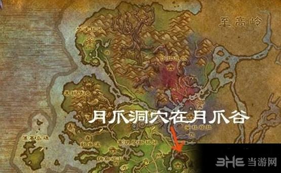 魔兽世界月爪洞穴截图1