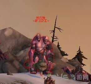 魔兽世界至高岭杜古斯截图2