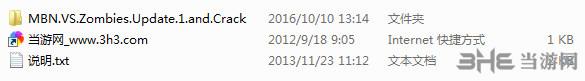 激次元组合:布兰+海王星VS僵尸军团1号升级档+未加密补丁截图1