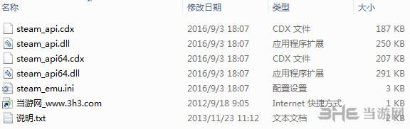 山谷v1.01单独免DVD补丁截图1