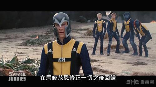 X战警天启截图1