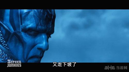 X战警天启截图3