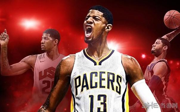 NBA 2K17截图1