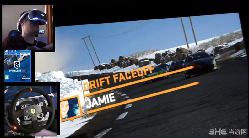 驾驶俱乐部VR截图1