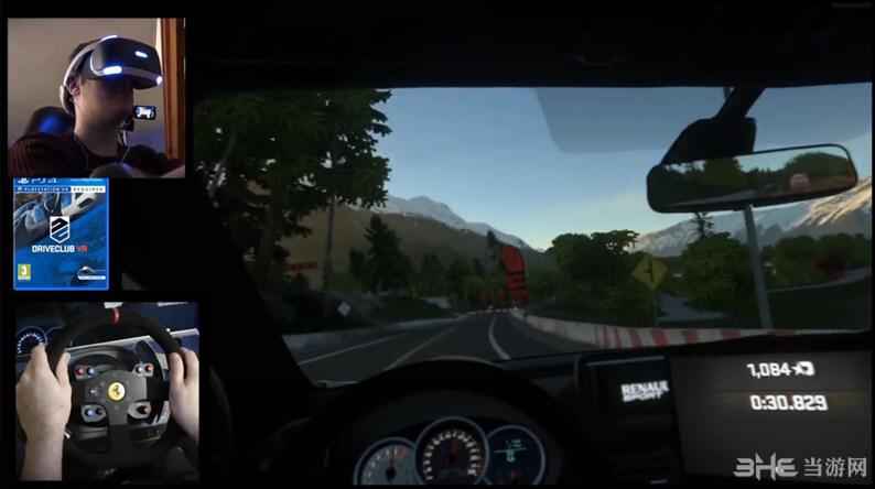 驾驶俱乐部VR截图2