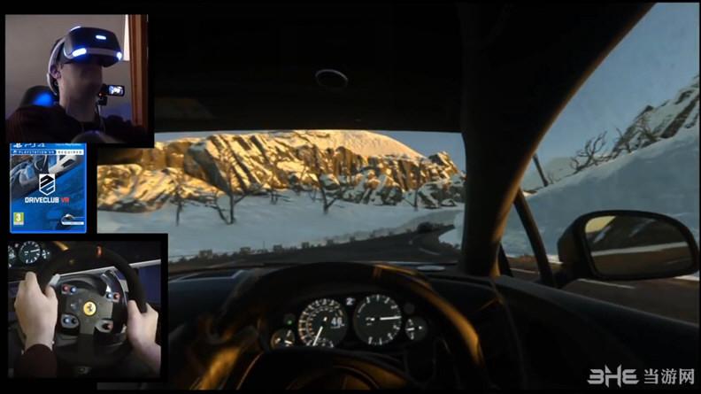 驾驶俱乐部VR截图4