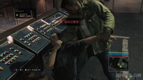 黑手党3游戏截图5