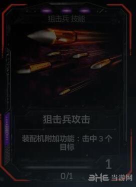 战争机器4截图7