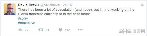 暗黑系列之父大卫・布雷维克在推特截图2