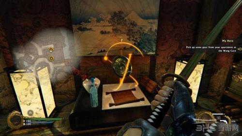 影子武士2游戏截图9
