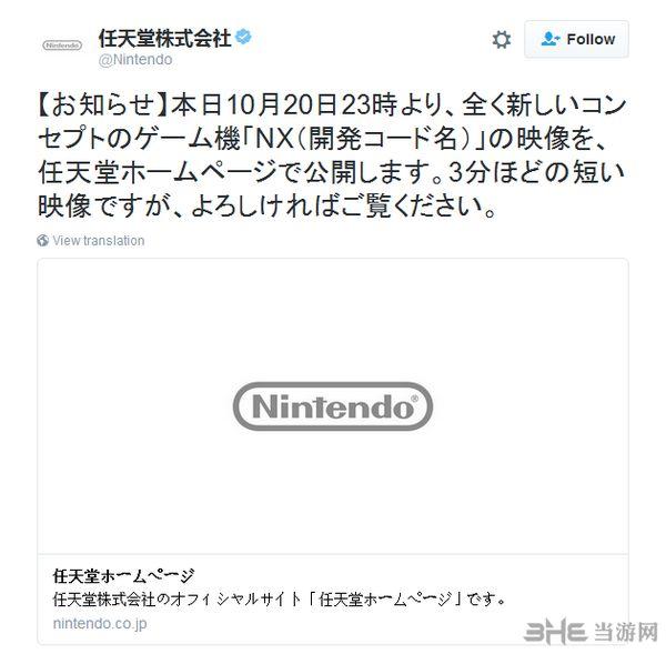任天堂NX图片2