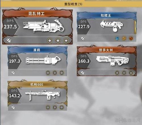 影子武士2武器截图4