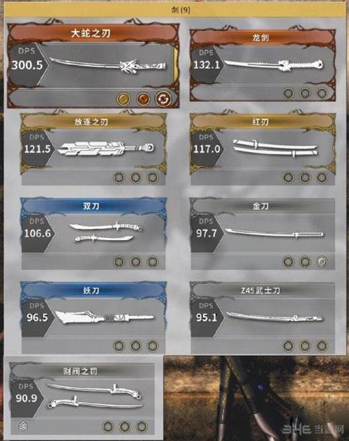 影子武士2武器截图5