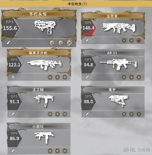 影子武士2武器截图6