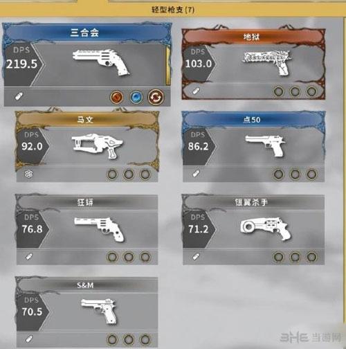影子武士2武器截图7
