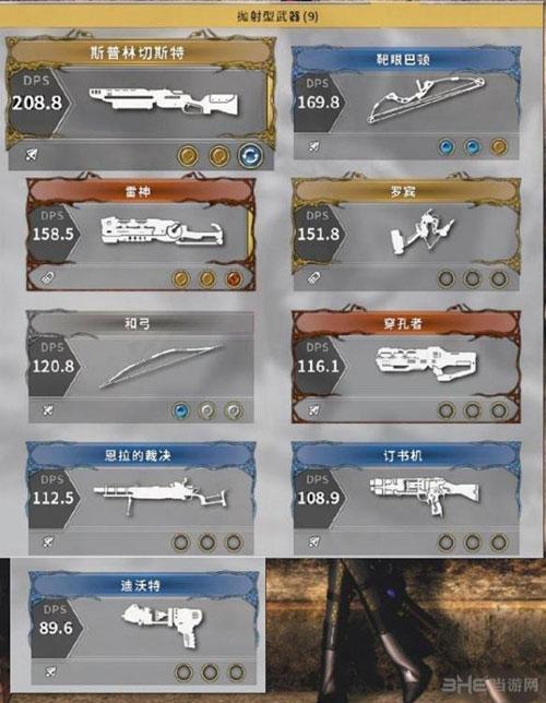 影子武士2武器截图2