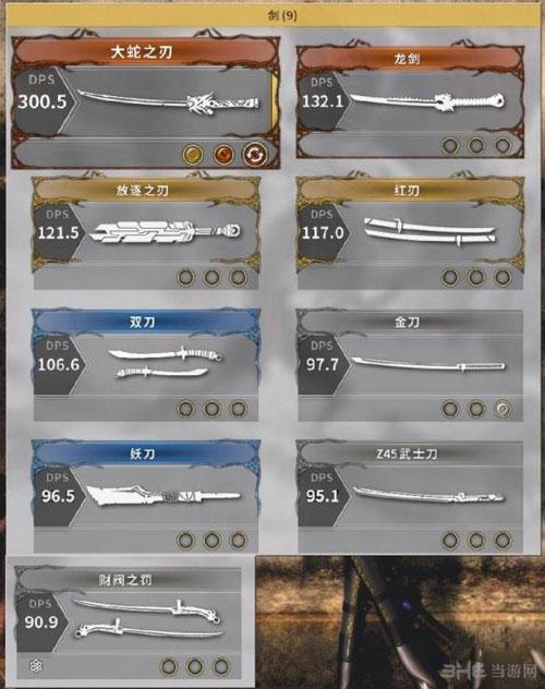 影子武士2武器截图9