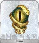 命运冠位指定蛇之宝玉1