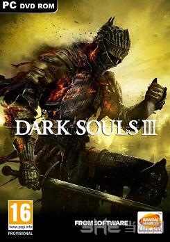 黑暗之魂3封面