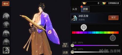 剑侠世界手游染色截图2