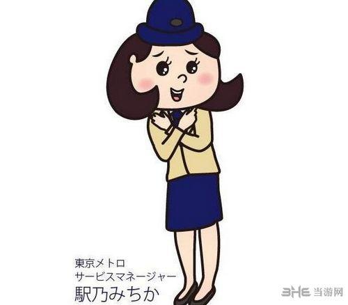 东京地铁铁道娘图片2