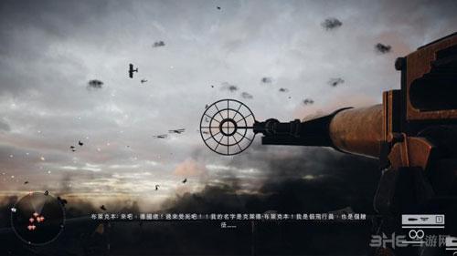 战地1游戏截图12