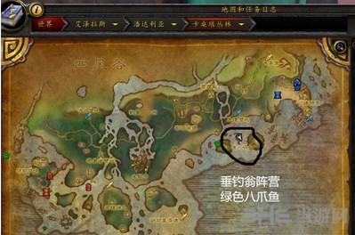 魔兽世界水上坐骑截图1