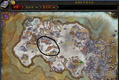 魔兽世界水上坐骑截图9