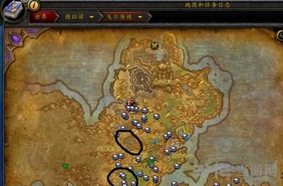 魔兽世界水上坐骑截图8