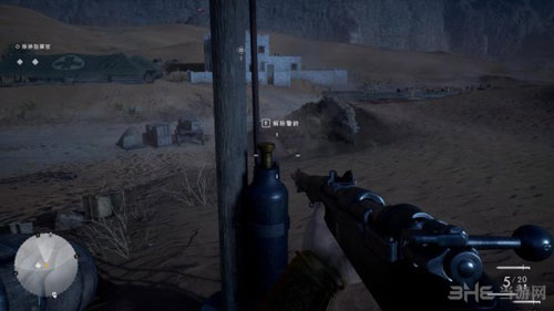 战地1游戏截图6