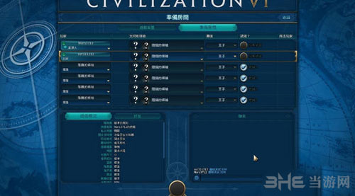 文明6截图