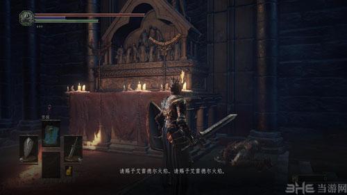 黑暗之魂3dlc游戏截图1