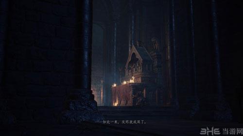 黑暗之魂3dlc游戏截图4