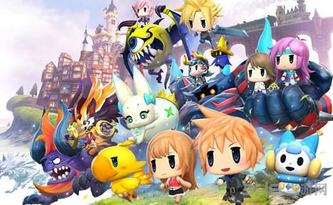 最终幻想世界1