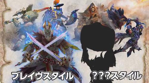怪物猎人XX截图2