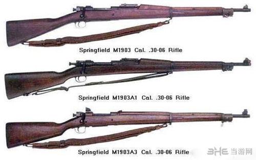 战地1枪械图片11