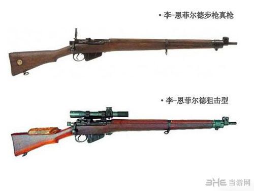 战地1枪械图片13