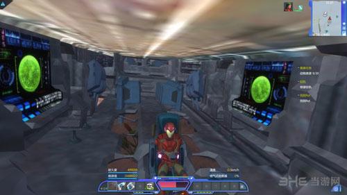星球探险家游戏图片2