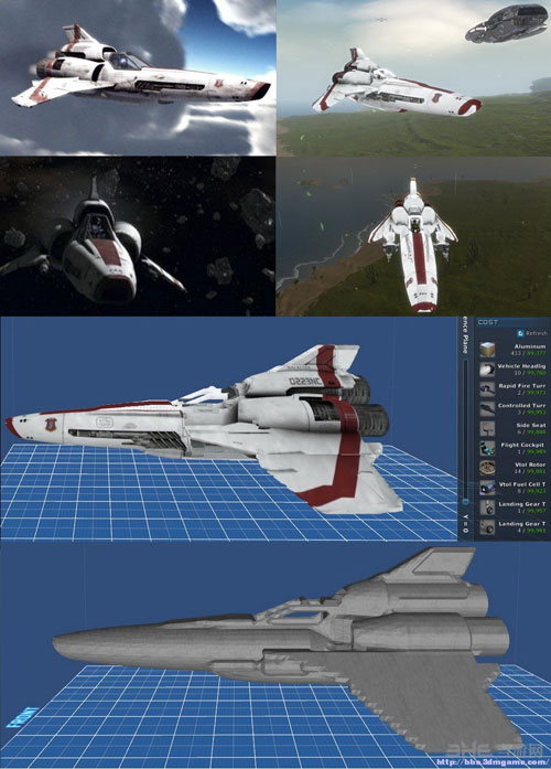 星球探险家毒蛇II型战斗机图片