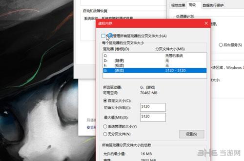 战地1弹窗报错DirectX Error错误的解决方法配图4