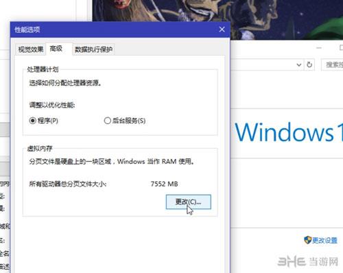 战地1弹窗报错DirectX Error错误的解决方法配图3