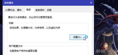 战地1弹窗报错DirectX Error错误的解决方法配图5