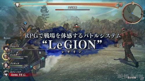 战场女武神苍蓝革命截图2
