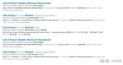 使命召唤4现代战争截图2