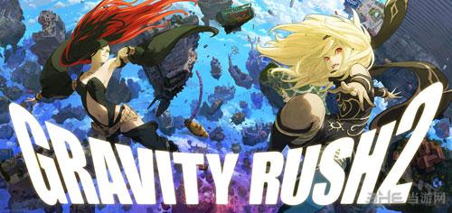 gravityrush2宣传图