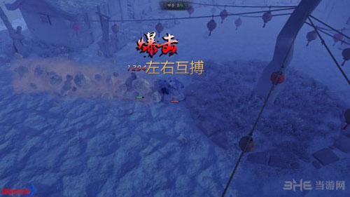 侠客风云传前传游戏截图9