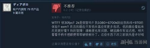 黑手党3玩家评论截图2