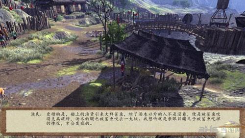侠客风云传前传游戏截图04
